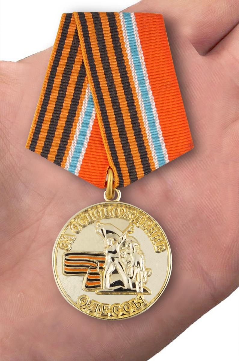 Памятная медаль Новороссии За освобождение Одессы - вид на ладони