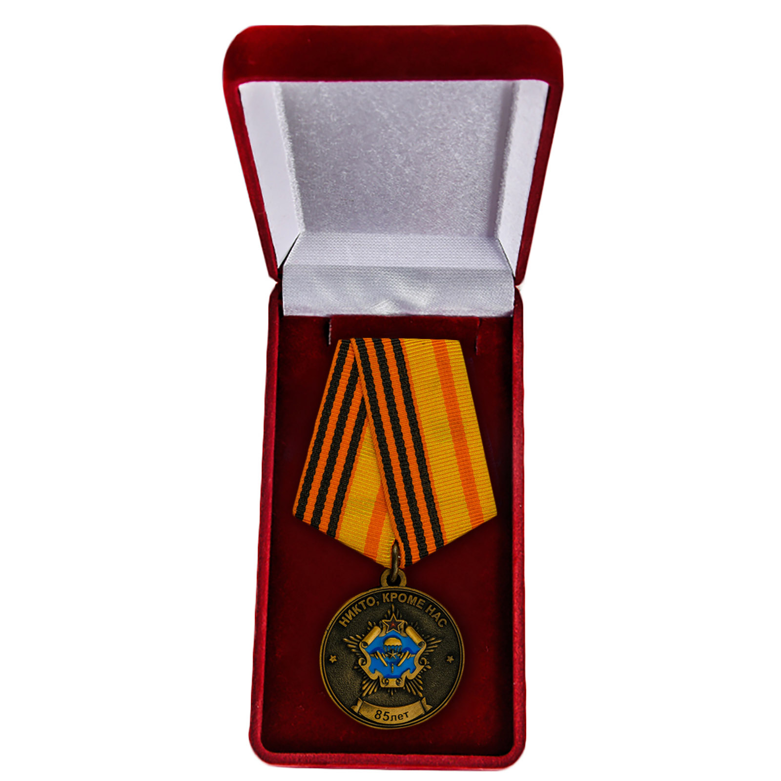 Памятная медаль От ВДВ СССР Силам Специальных операций Республики Беларусь - в футляре