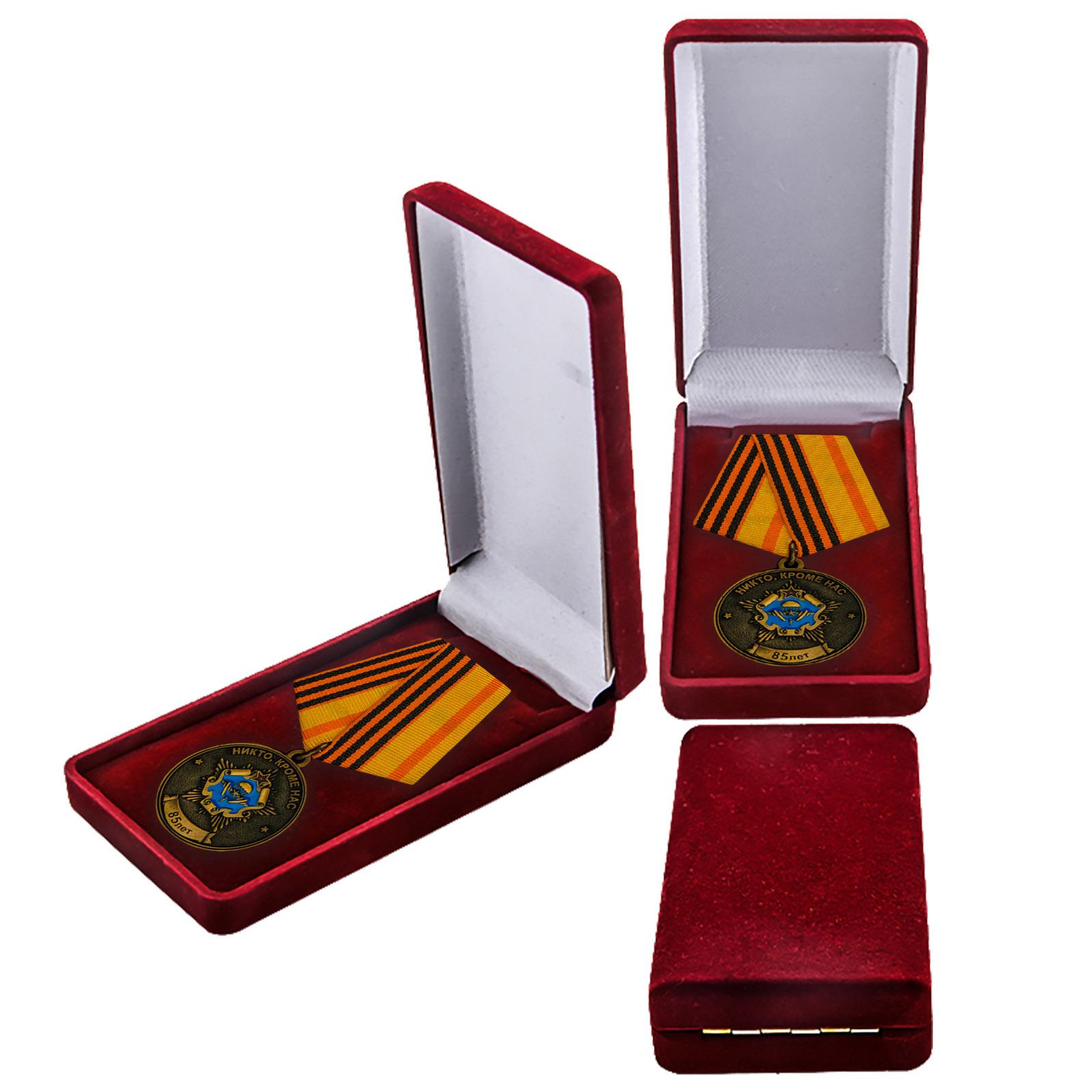 Памятная медаль От ВДВ СССР Силам Специальных операций Республики Беларусь