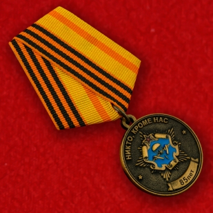 Памятная медаль От ВДВ СССР Силам Специальных операций Республики Беларусь - общий вид