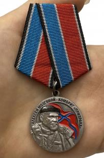 Памятная медаль Памяти Алексея Мозгового - вид на ладони