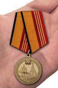 Памятная медаль Парад 70 лет Победы - вид на ладони