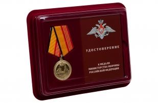Памятная медаль Парад 70 лет Победы - в футляре судостоверением