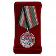 Памятная медаль Погранвойск За службу на границе (49 Панфиловский ПогО)