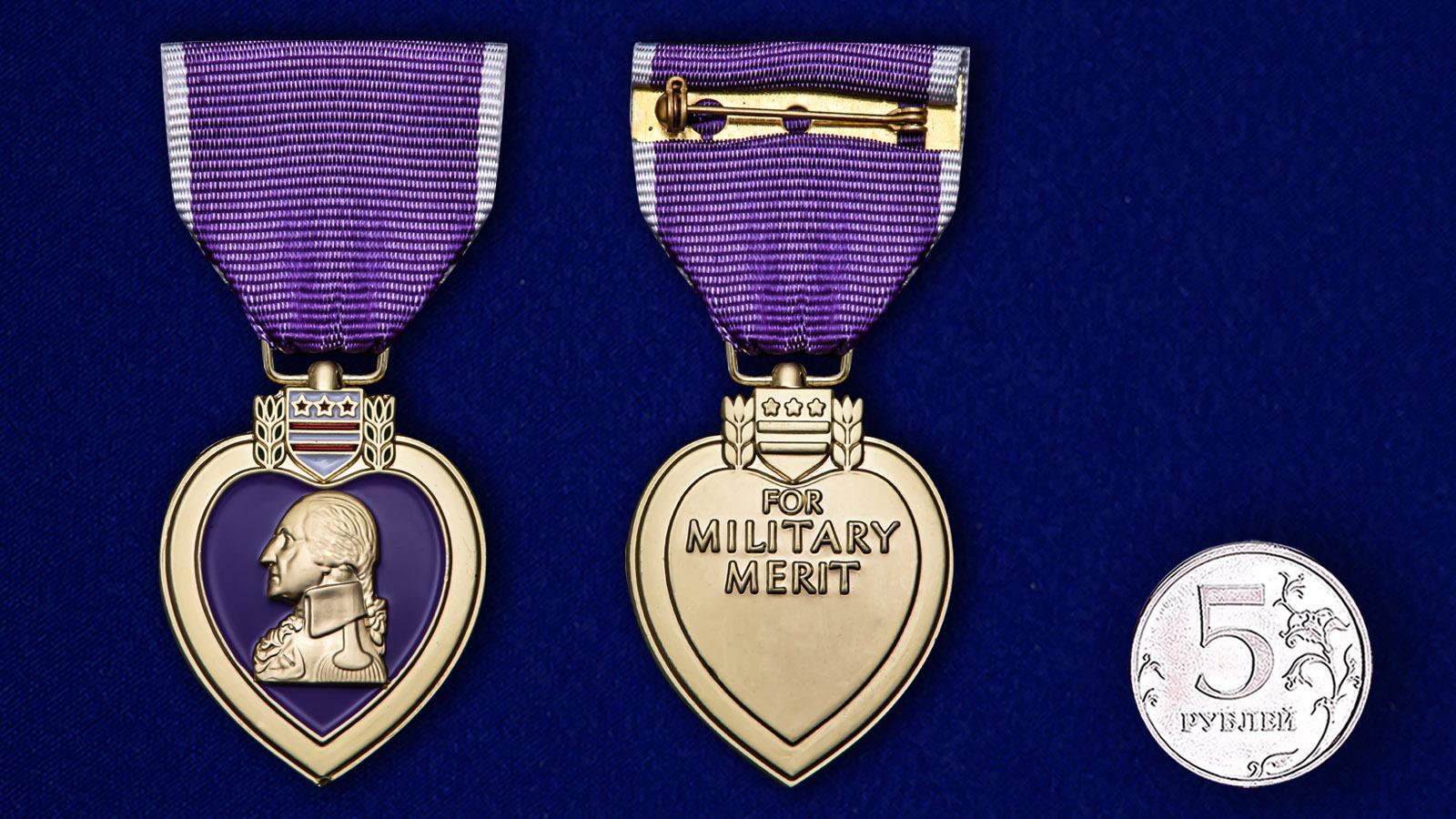 Памятная медаль Пурпурное сердце (США) - сравнительный вид