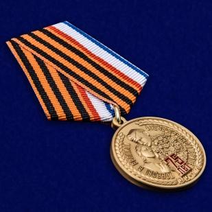 Памятная медаль Республики Крым 75 лет Победы в ВОВ - общий вид