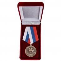 Памятная медаль Родина Мужество Честь Слава - в футляре