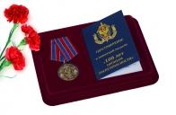 Памятная медаль с вековому юбилею Органов Госбезопасности