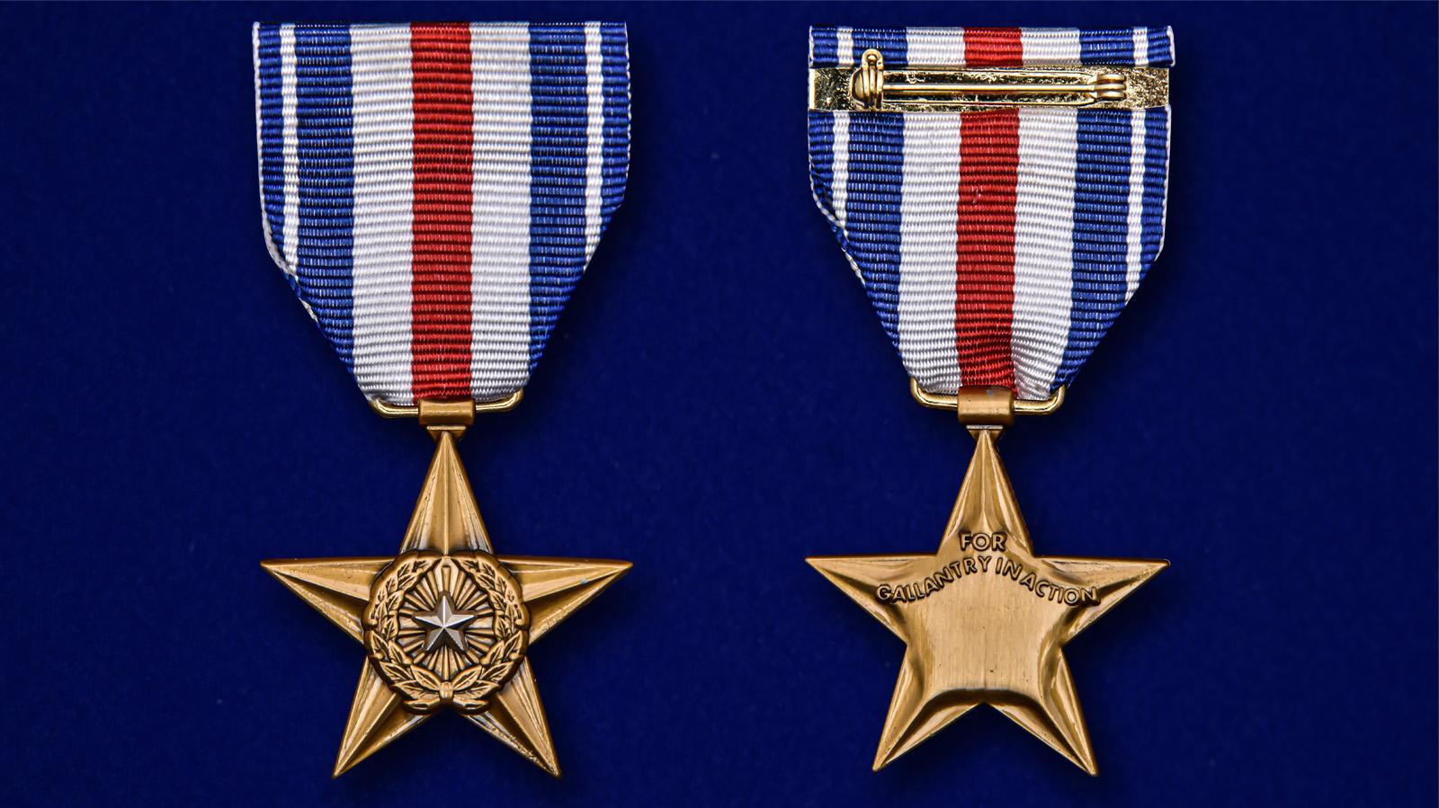 Памятная медаль Серебряная звезда (США) - аверс и реверс
