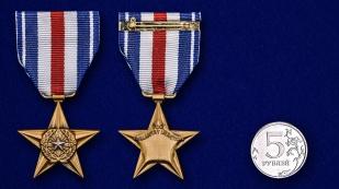 Памятная медаль Серебряная звезда (США) - сравнительный вид