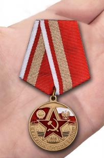 """Памятная медаль """"Северная группа войск"""" с доставкой"""