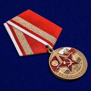 Памятная медаль Северная группа войск - общий вид