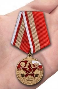 Памятная медаль Северная группа войск - вид на ладони