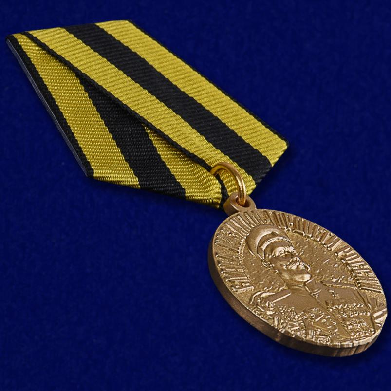 Памятная медаль Слава казакам - общий вид