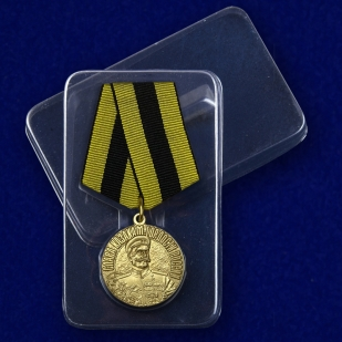 """Медаль """"Слава казакам"""" с доставкой"""