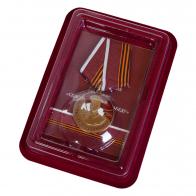 Памятная медаль со Сталиным Спасибо деду за Победу - в футляре