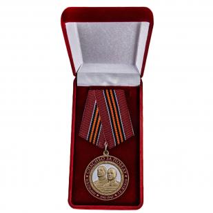 """Памятная медаль """"Спасибо за Победу"""" в бархатистом красном футляре - в футляре"""