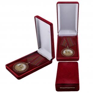 """Памятная медаль """"Спасибо за Победу"""" в бархатистом красном футляре"""