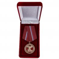 Памятная медаль Участник боевых действий на Северном Кавказе - в футляре