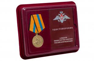 Памятная медаль Участнику борьбы со стихией на Амуре