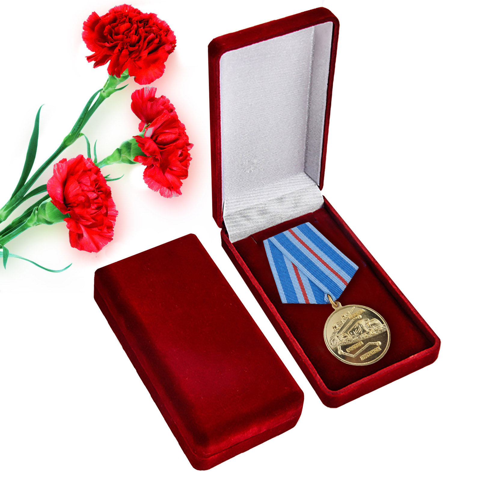"""Купить памятную медаль """"Участнику гуманитарного конвоя 2014"""" в подарок"""
