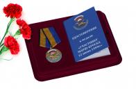 Памятная медаль Участнику марш-броска 12.06.1999 г. Босния-Косово