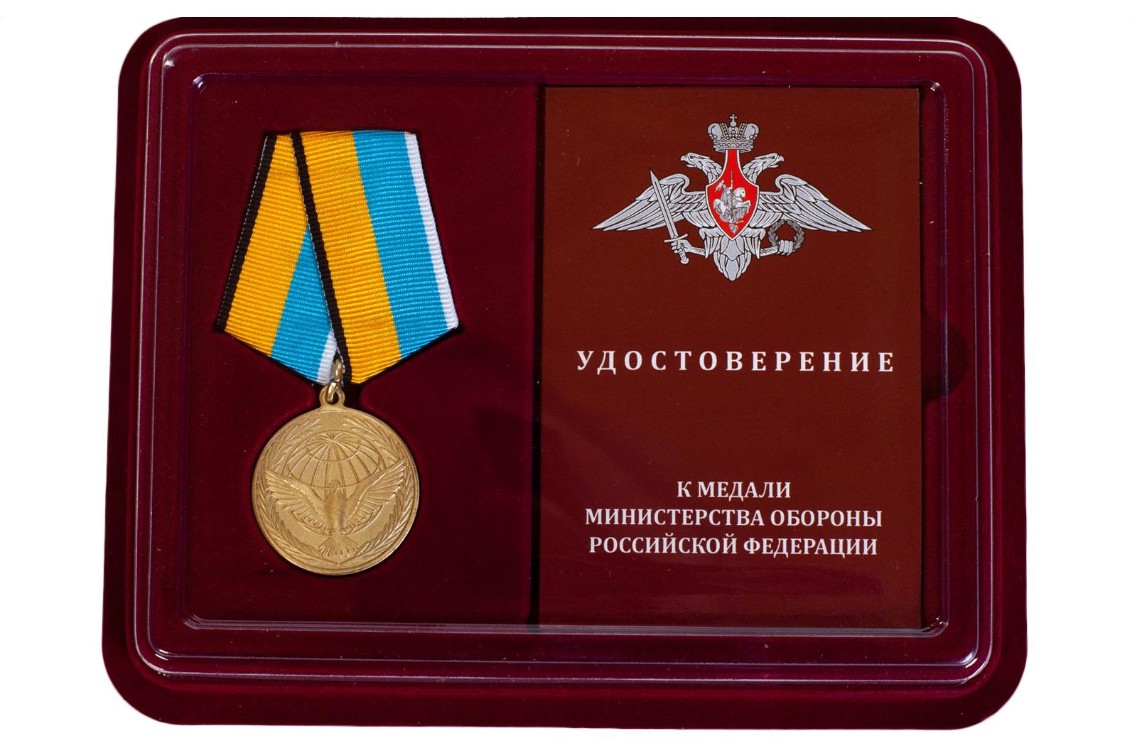 Купить памятную медаль Участнику миротворческой операции выгодно оптом