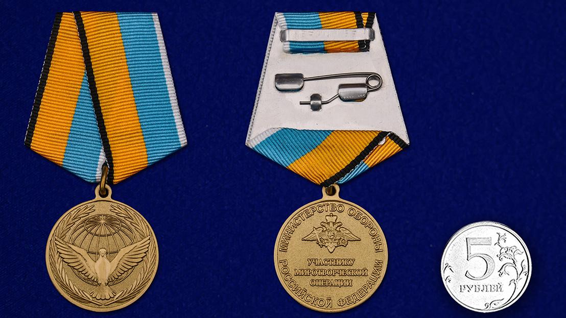 Памятная медаль Участнику миротворческой операции - сравнительный вид
