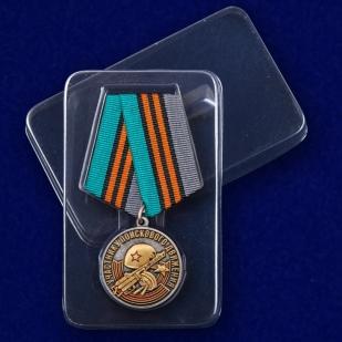 Памятная медаль «Участнику поискового движения» к юбилею Победы с доставкой