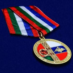 Памятная медаль Учение Щит Союза-2015 - общий вид