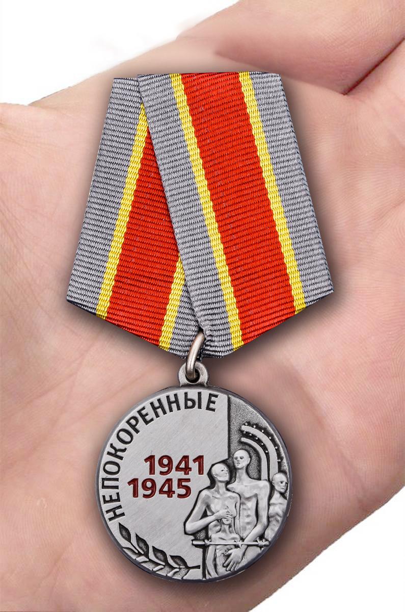 Памятная медаль Узникам концлагерей на 75 лет Победы - вид на ладони