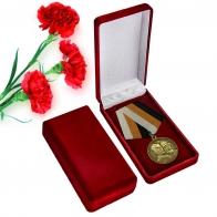 Памятная медаль В память 300-летия царствования дома Романовых