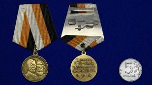 Памятная медаль В память 300-летия царствования дома Романовых - сравнительный вид