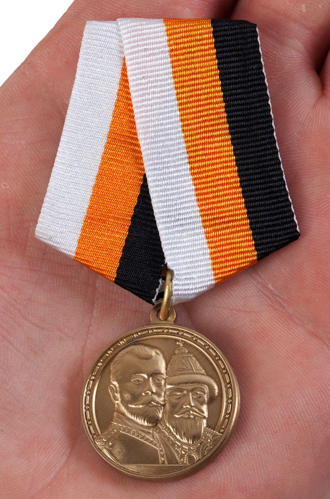 Памятная медаль В память 300-летия царствования дома Романовых - вид на ладони