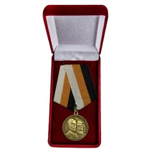 Памятная медаль В память 300-летия царствования дома Романовых - в футляре