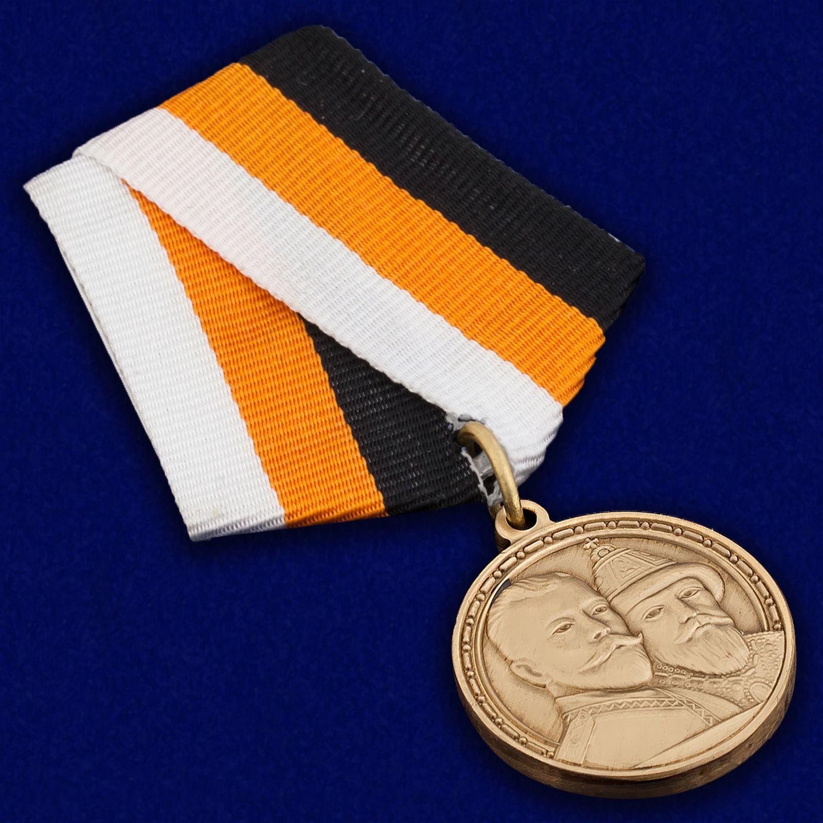 Памятная медаль В память 300-летия царствования дома Романовых - общий вид