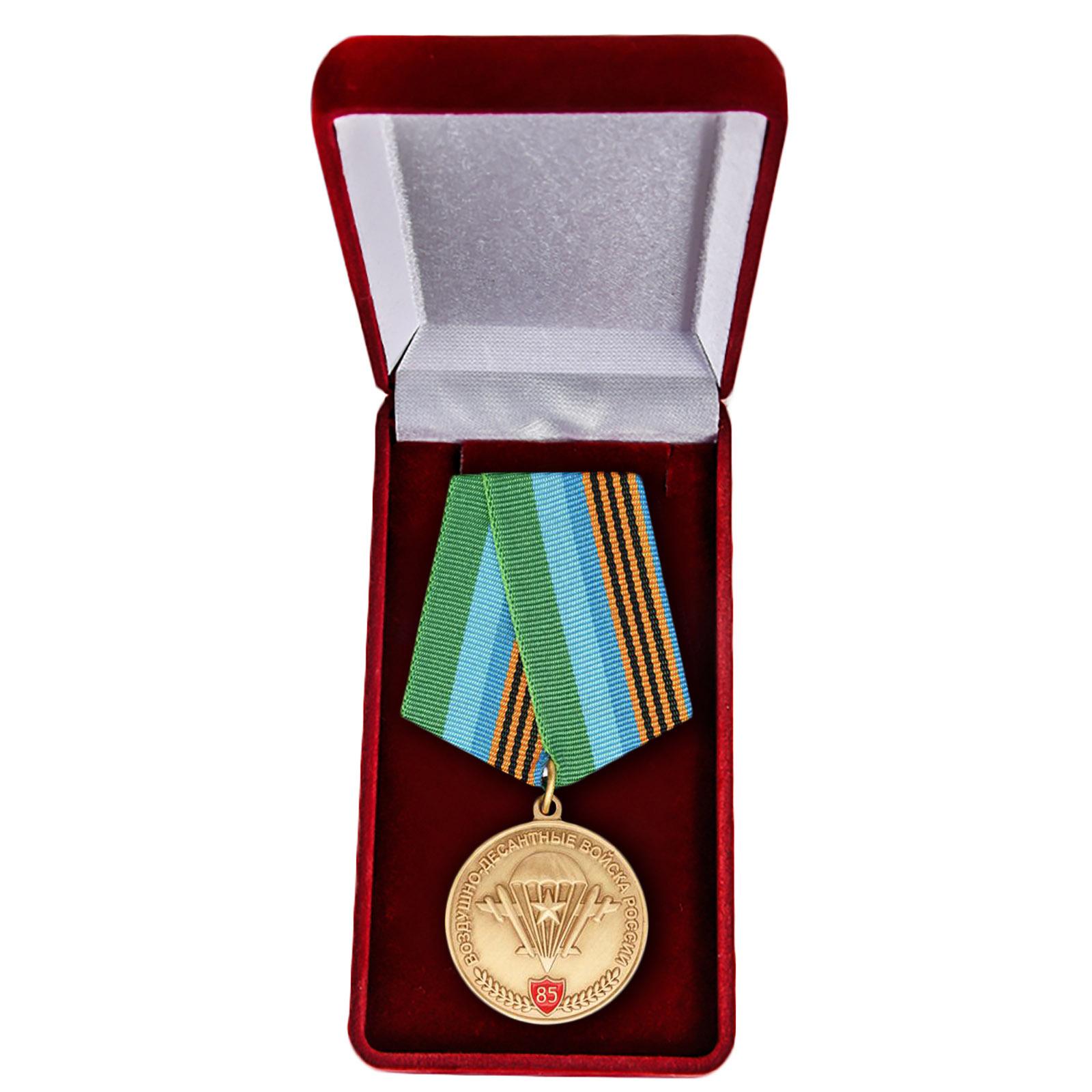 Памятная медаль ВДВ купить в Военпро