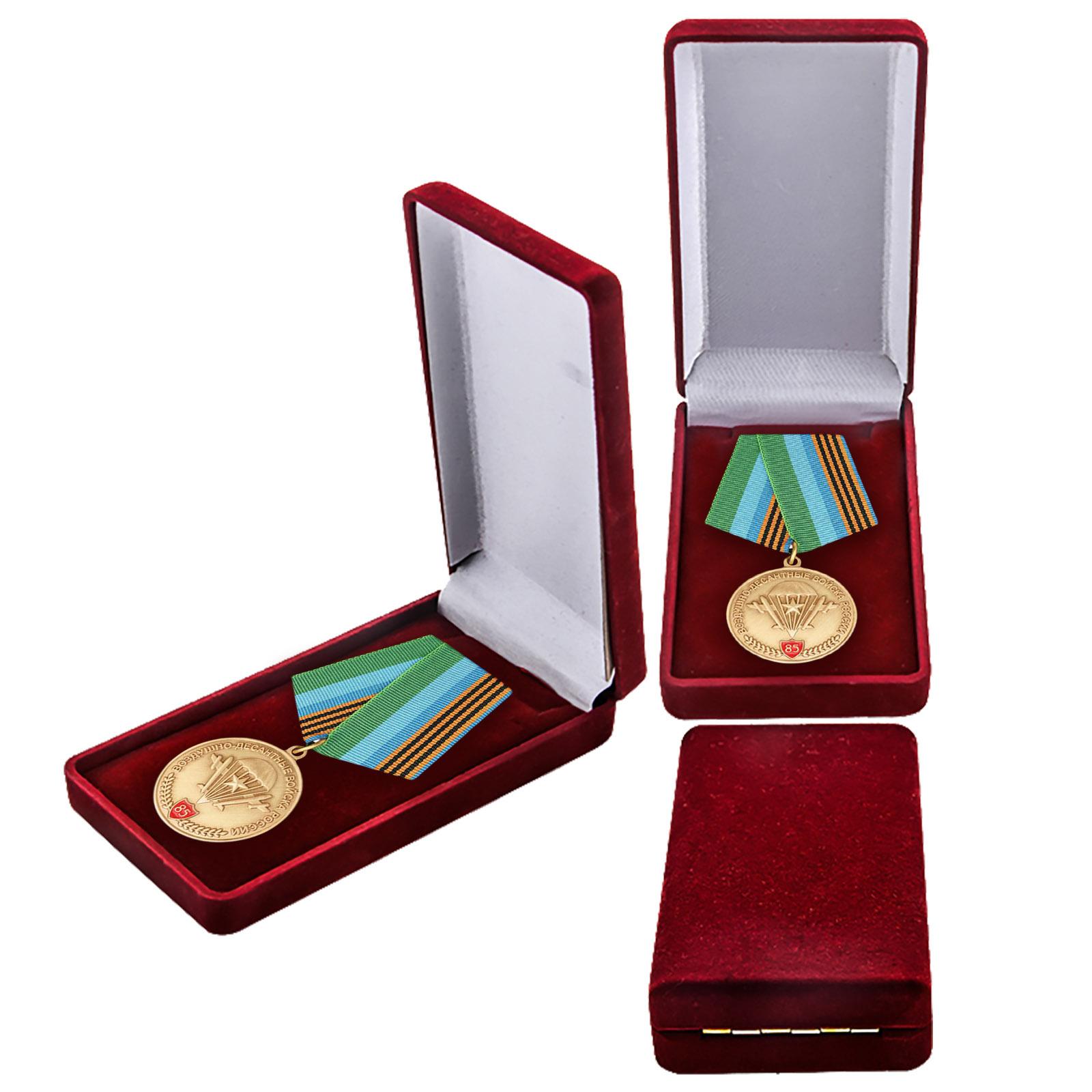 Памятная медаль ВДВ оптом