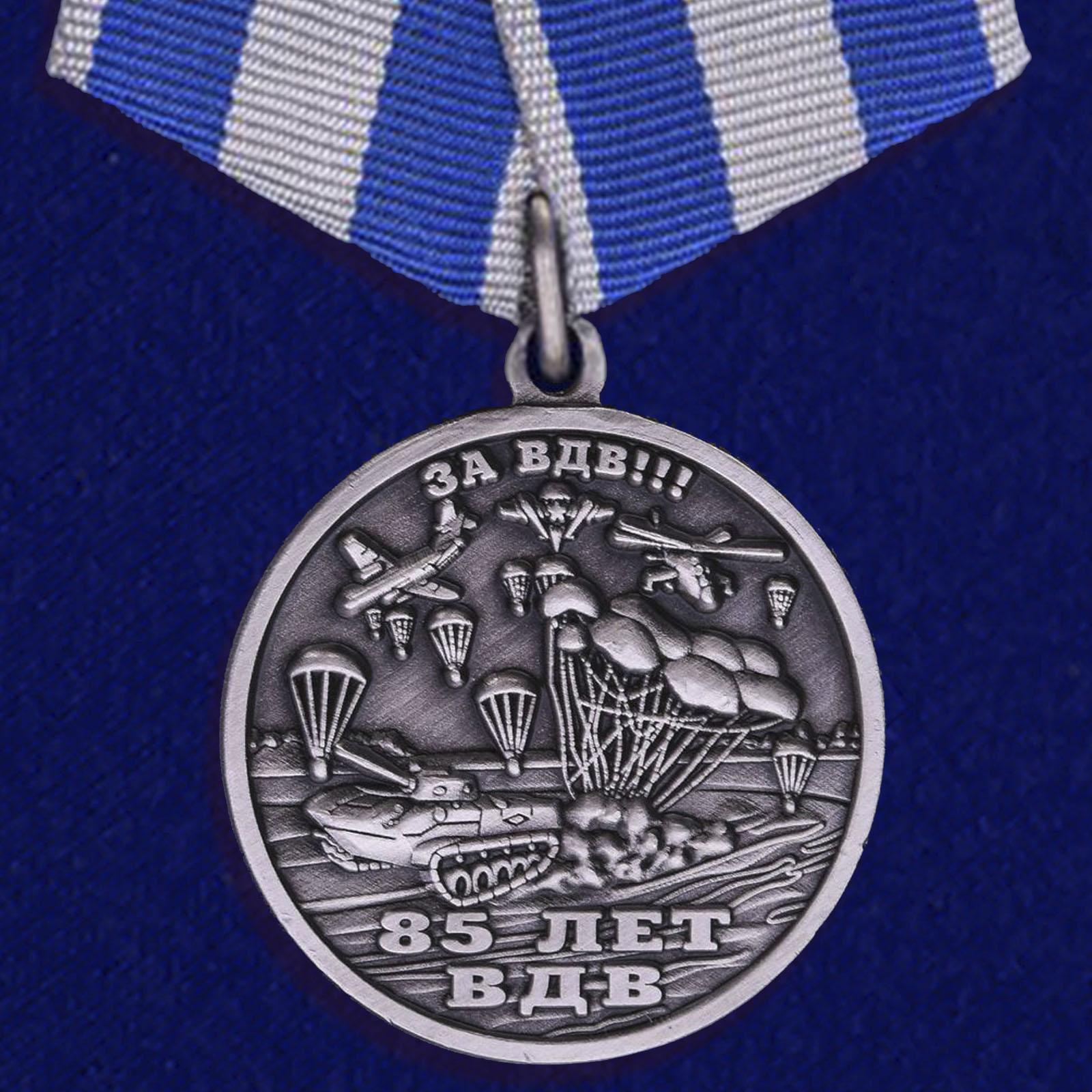 Купить медаль ВДВ – Никто кроме нас на подставке по лучшей цене