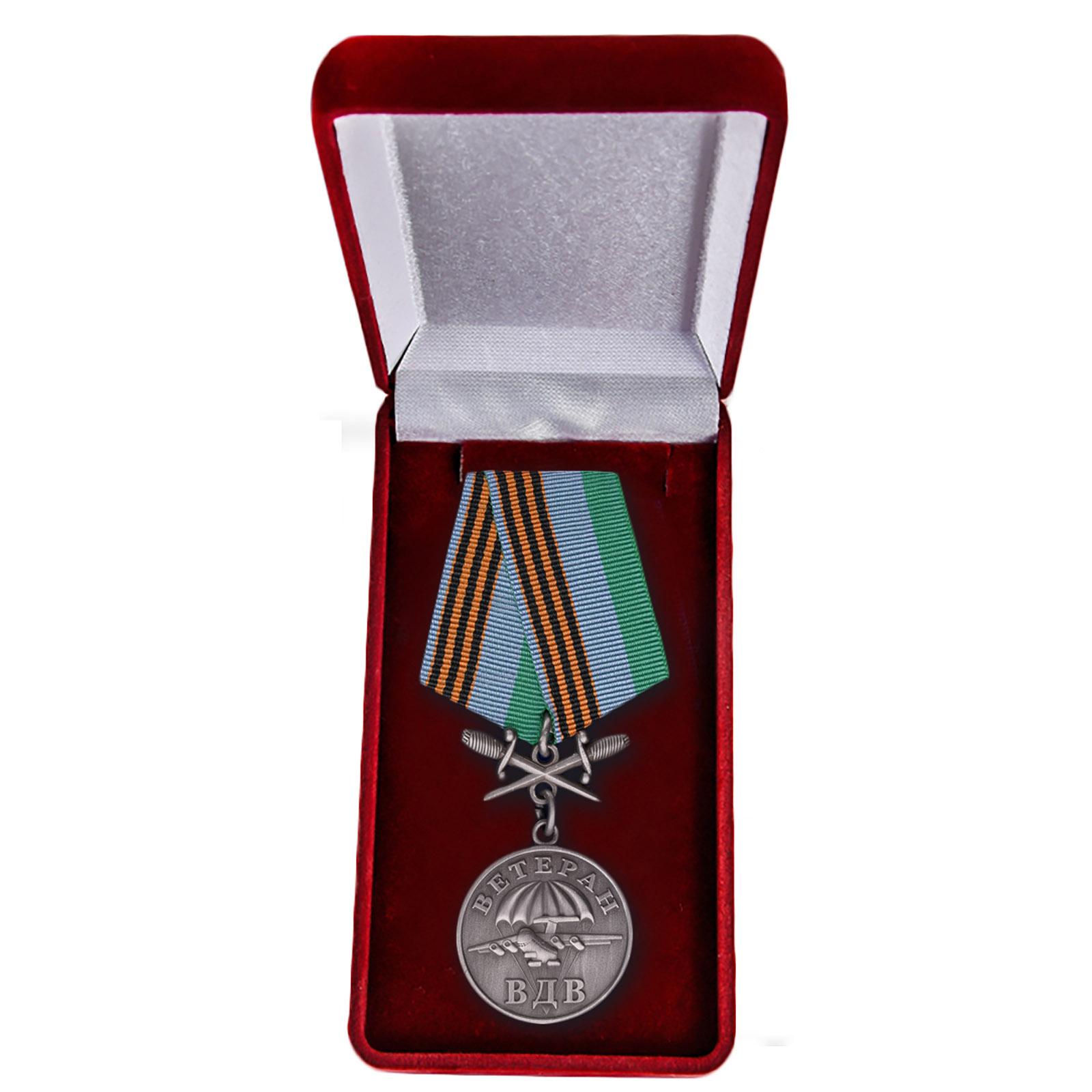 """Памятная медаль ВДВ """"Ветеран"""" в футляре"""