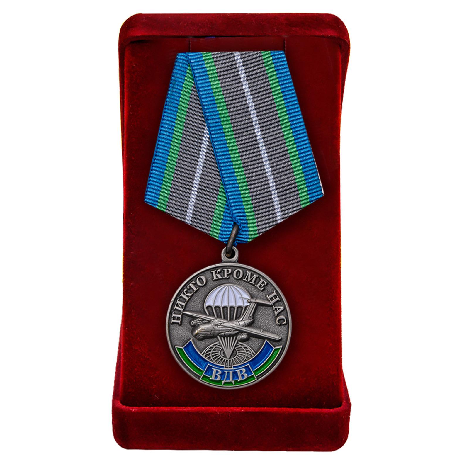 Купить памятную медаль ВДВ За ратную доблесть оптом или в розницу