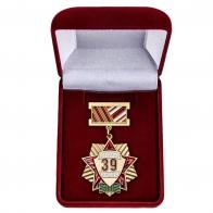Памятная медаль Ветеран 39 Армии - в футляре