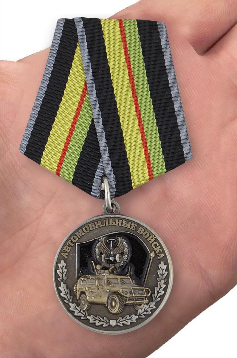 Памятная медаль Ветеран автомобильных войск - вид на ладони