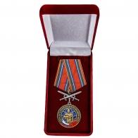 Памятная медаль Ветеран боевых действий с мечами