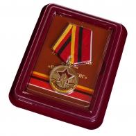 Памятная медаль Ветеран ГСВ - в футляре