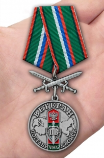 """Заказать медаль """"Ветеран Пограничных войск"""""""