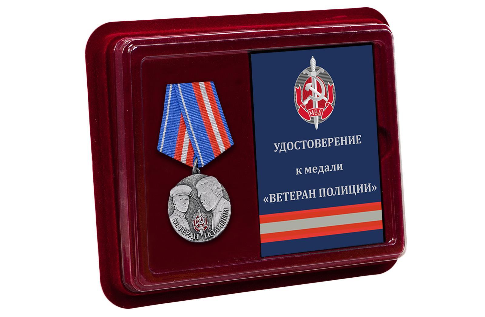 Купить медаль Ветеран полиции в футляре с удостоверением онлайн
