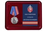 Памятная медаль Ветеран полиции в футляре с удостоверением