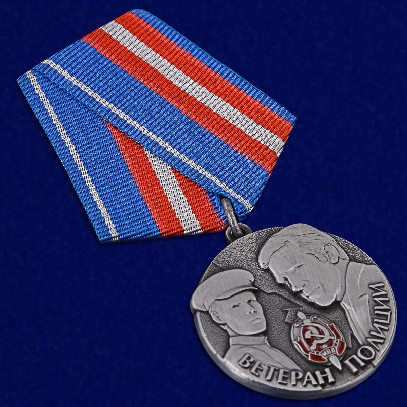 Памятная медаль Ветеран полиции в футляре с удостоверением - общий вид