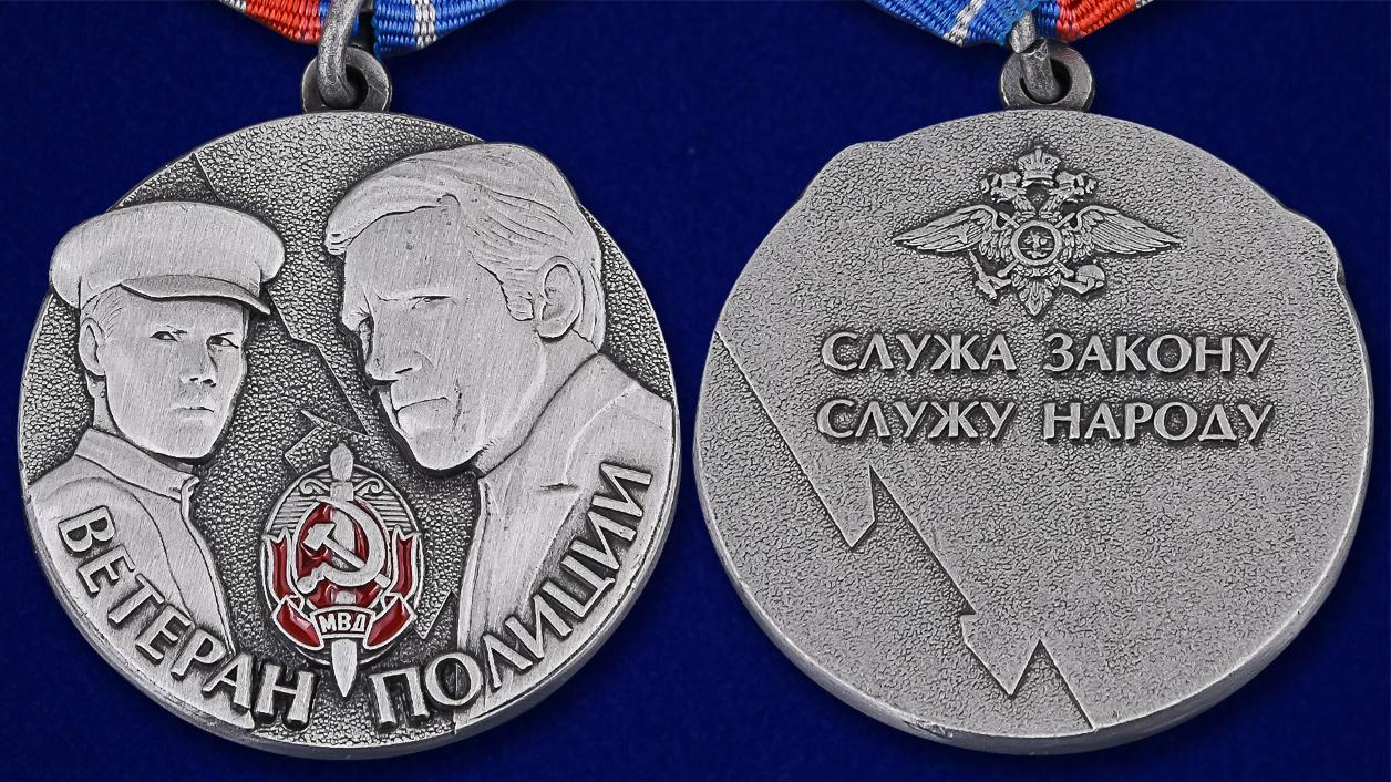 Памятная медаль Ветеран полиции в футляре с удостоверением - аверс и реверс